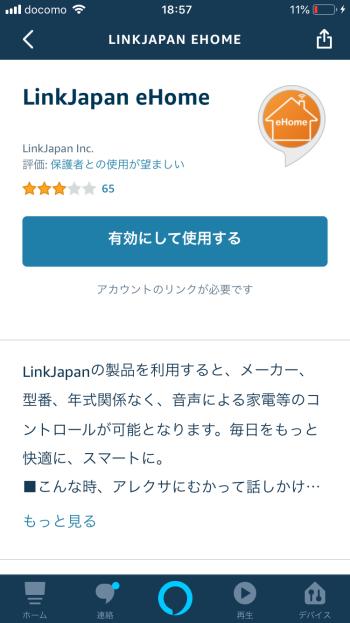 f:id:mentsuyu-san:20190622221545p:plain