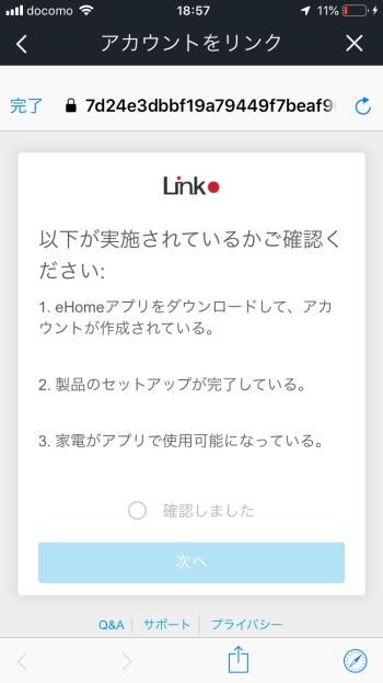 f:id:mentsuyu-san:20190622221633p:plain
