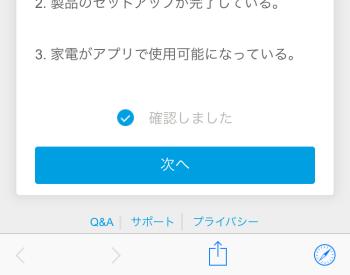 f:id:mentsuyu-san:20190622221726p:plain