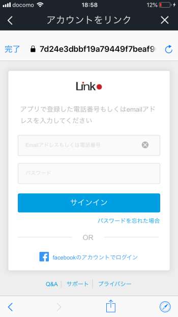f:id:mentsuyu-san:20190622221816p:plain