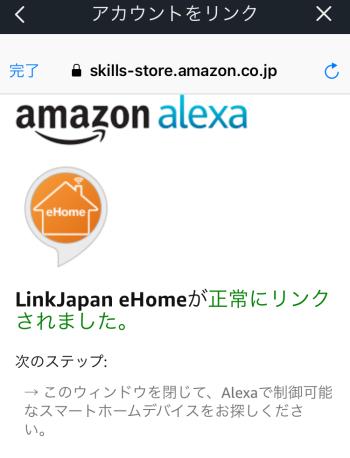 f:id:mentsuyu-san:20190622221859p:plain