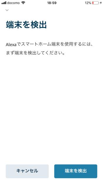 f:id:mentsuyu-san:20190622221935p:plain