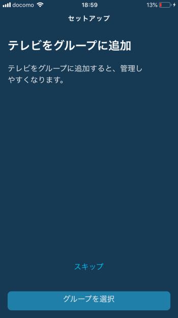 f:id:mentsuyu-san:20190622222144p:plain