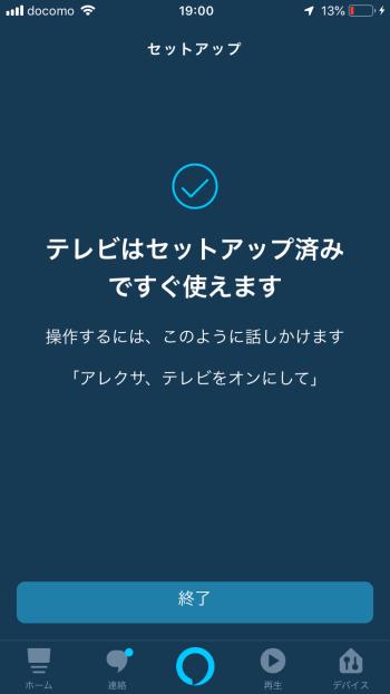 f:id:mentsuyu-san:20190622222333p:plain