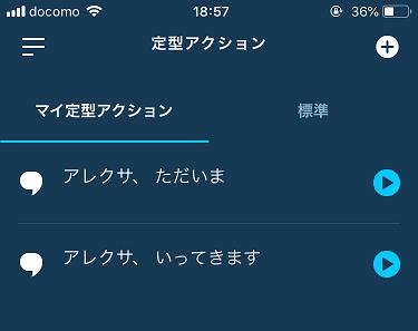 f:id:mentsuyu-san:20190623120245p:plain