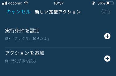 f:id:mentsuyu-san:20190623120311p:plain
