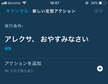 f:id:mentsuyu-san:20190623120425p:plain