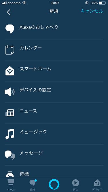 f:id:mentsuyu-san:20190623120453p:plain