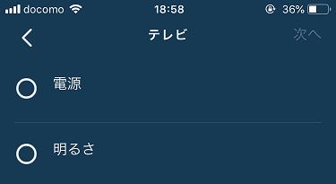f:id:mentsuyu-san:20190623120634p:plain