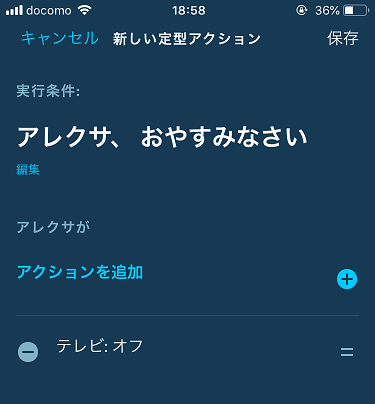 f:id:mentsuyu-san:20190623120726p:plain