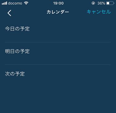 f:id:mentsuyu-san:20190623121028p:plain