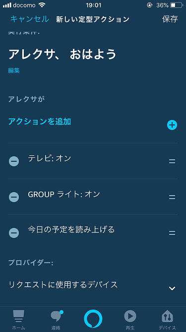 f:id:mentsuyu-san:20190623121116p:plain
