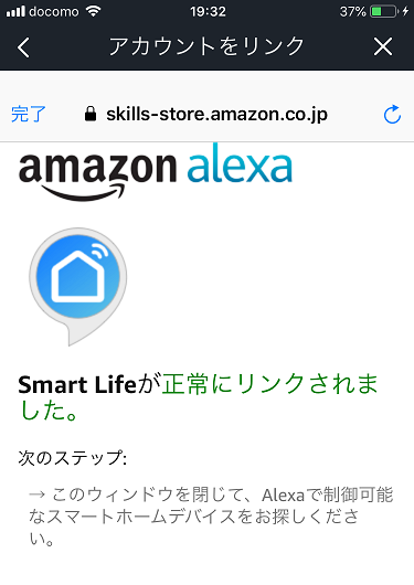 f:id:mentsuyu-san:20190623122435p:plain
