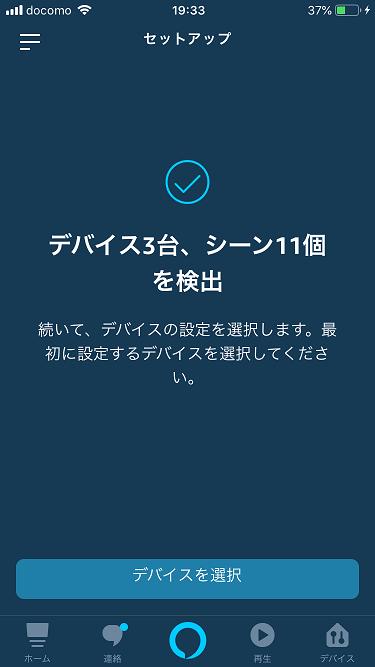f:id:mentsuyu-san:20190623122609p:plain