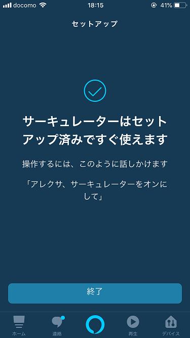 f:id:mentsuyu-san:20190623182224p:plain