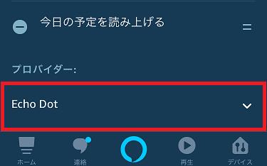 f:id:mentsuyu-san:20190623212149p:plain