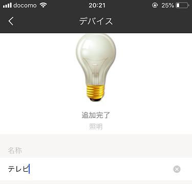 f:id:mentsuyu-san:20190626192719p:plain
