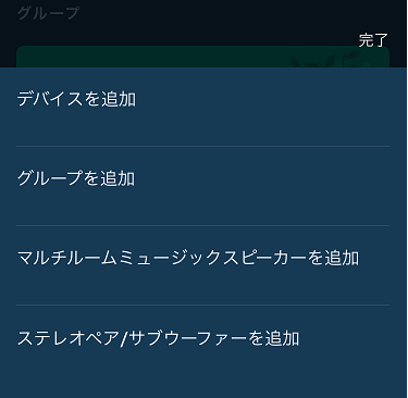 f:id:mentsuyu-san:20190628070936p:plain
