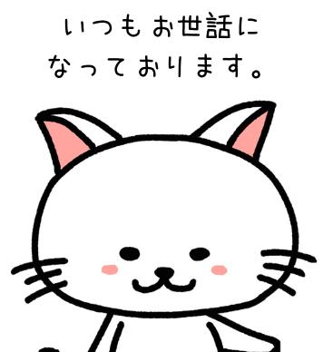 f:id:mentsuyu-san:20190628190322p:plain