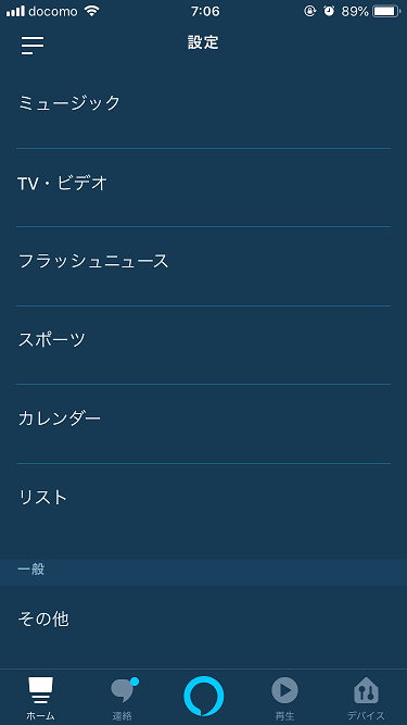 f:id:mentsuyu-san:20190629085549p:plain