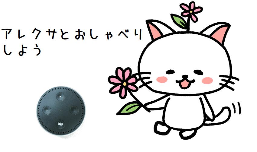 f:id:mentsuyu-san:20190703204450p:plain