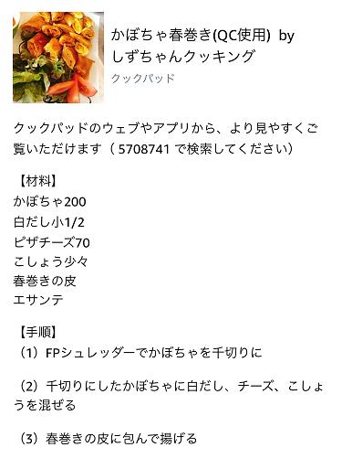 f:id:mentsuyu-san:20190703210037p:plain