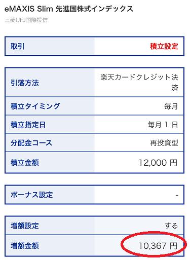 f:id:mentsuyu-san:20190707134949p:plain