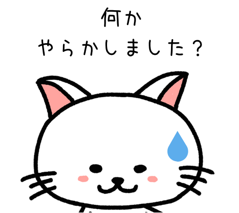 f:id:mentsuyu-san:20190709183603p:plain