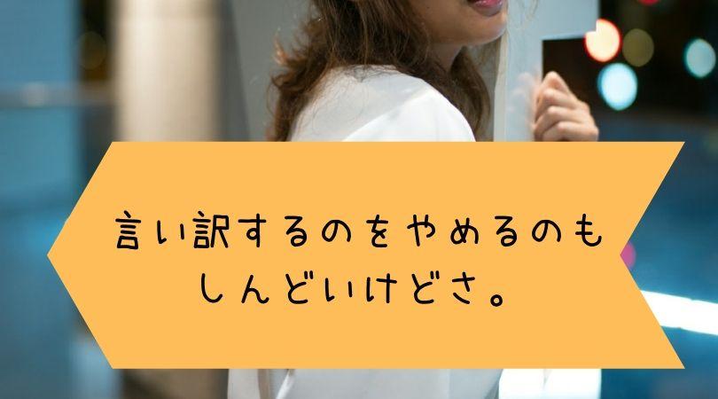 f:id:menyoba:20190712223145j:plain