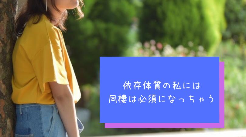 f:id:menyoba:20190715173111p:plain
