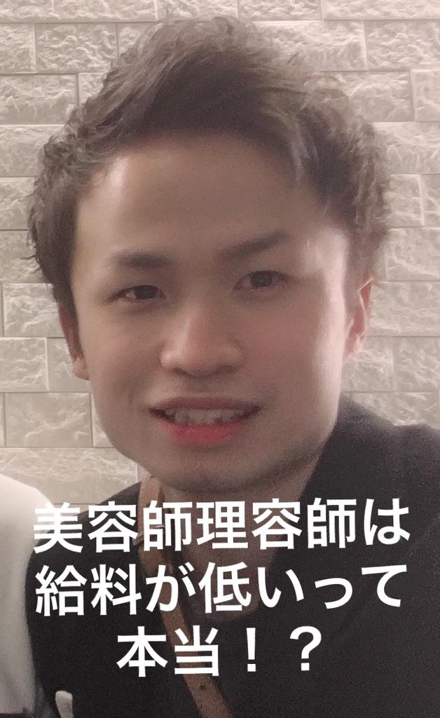 f:id:menzusettoribiyousi:20190225202003j:plain