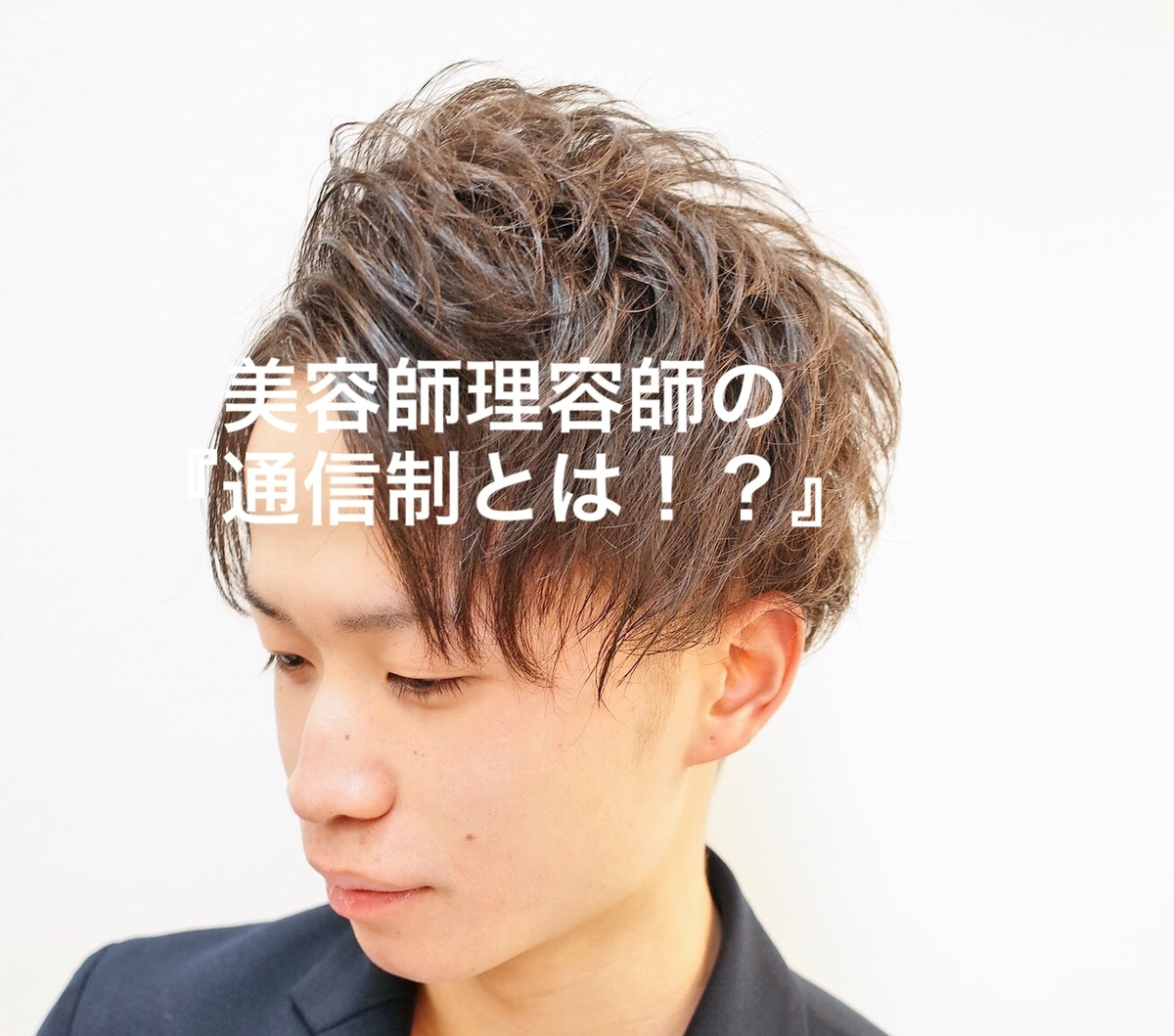 f:id:menzusettoribiyousi:20190321235600j:plain