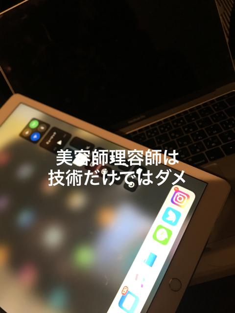 f:id:menzusettoribiyousi:20190404225857p:plain