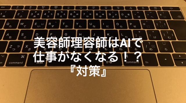 f:id:menzusettoribiyousi:20190409023226j:plain
