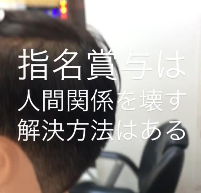 f:id:menzusettoribiyousi:20190420010303p:plain