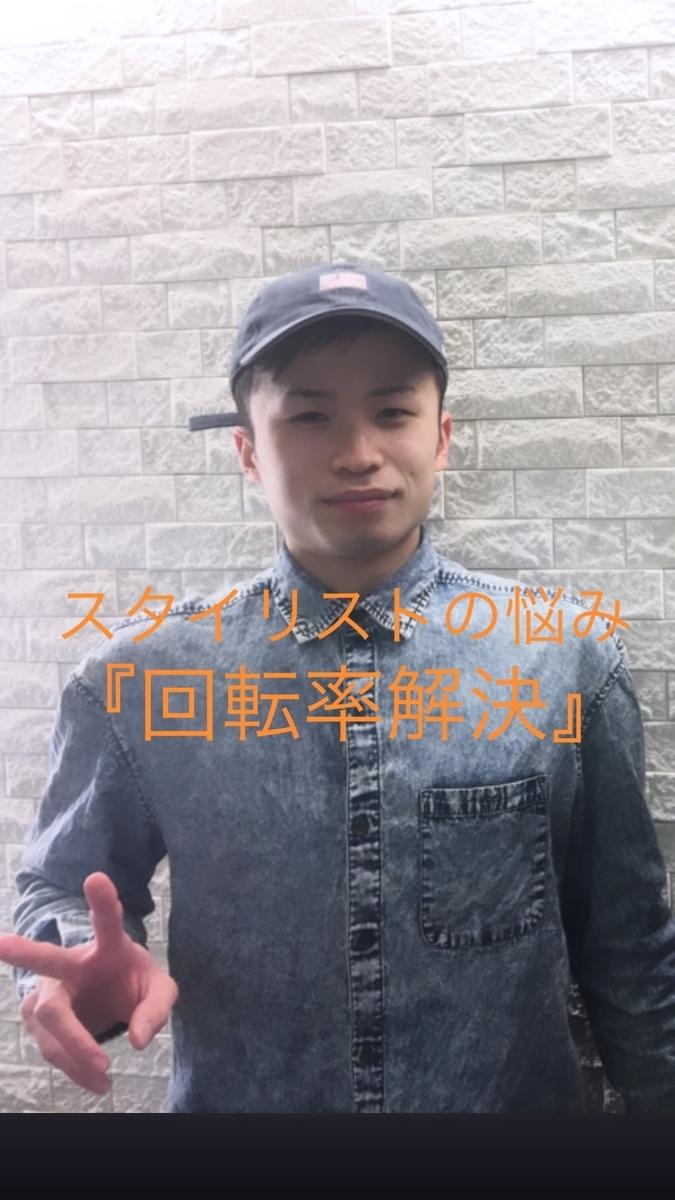 f:id:menzusettoribiyousi:20190423013955j:plain