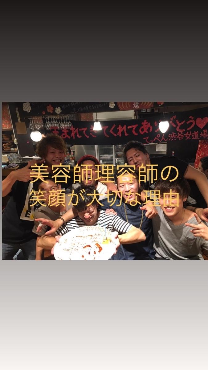 f:id:menzusettoribiyousi:20190427010206j:plain