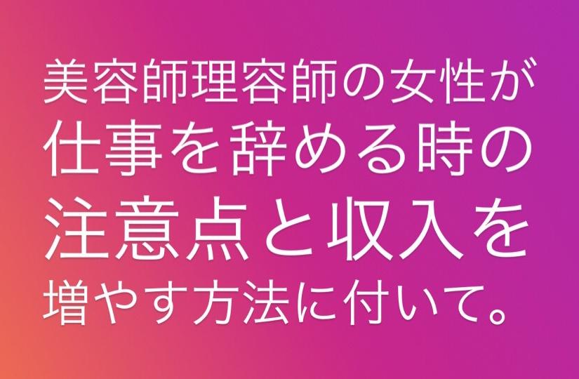 f:id:menzusettoribiyousi:20190509011055j:plain