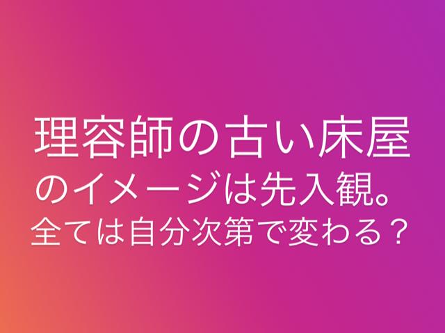 f:id:menzusettoribiyousi:20190515011108p:plain