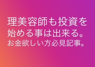 f:id:menzusettoribiyousi:20190516192555j:plain