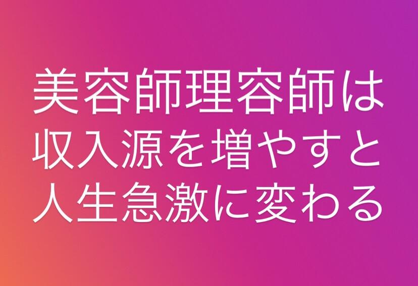 f:id:menzusettoribiyousi:20190518013509j:plain