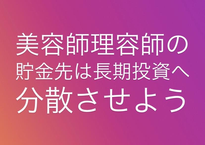 f:id:menzusettoribiyousi:20190521143827j:plain