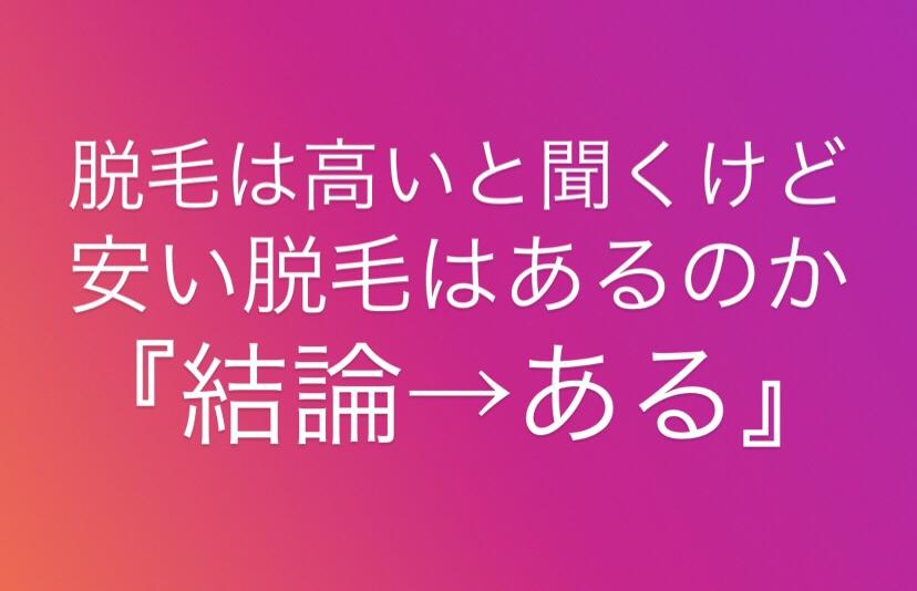 f:id:menzusettoribiyousi:20190524002705j:plain