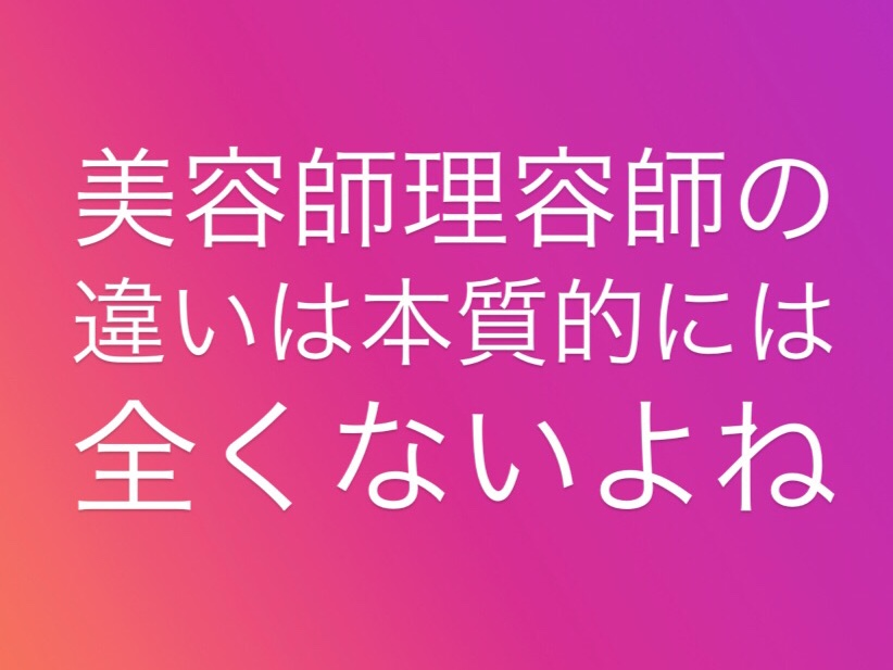 f:id:menzusettoribiyousi:20190525005803j:plain