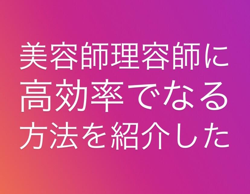 f:id:menzusettoribiyousi:20190527001344j:plain