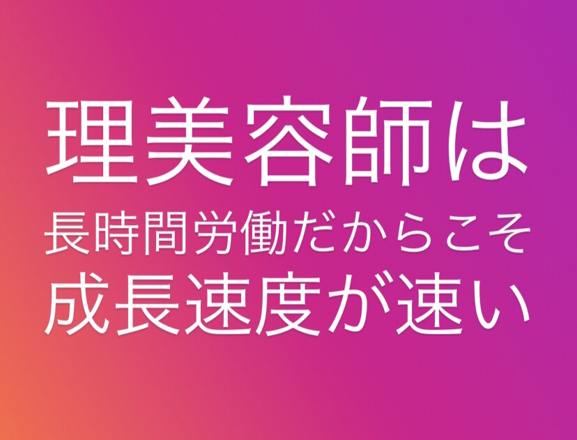 f:id:menzusettoribiyousi:20190528020004j:plain