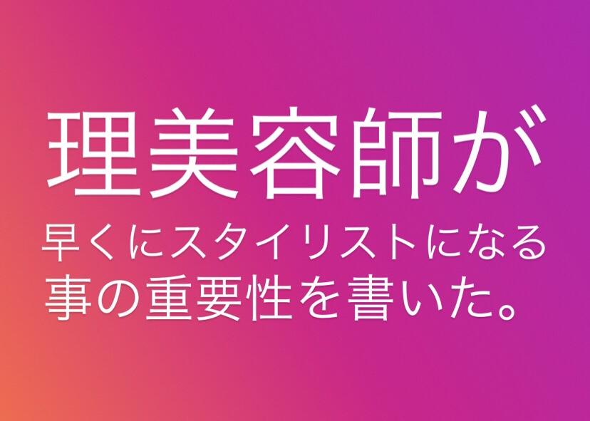 f:id:menzusettoribiyousi:20190531024142j:plain