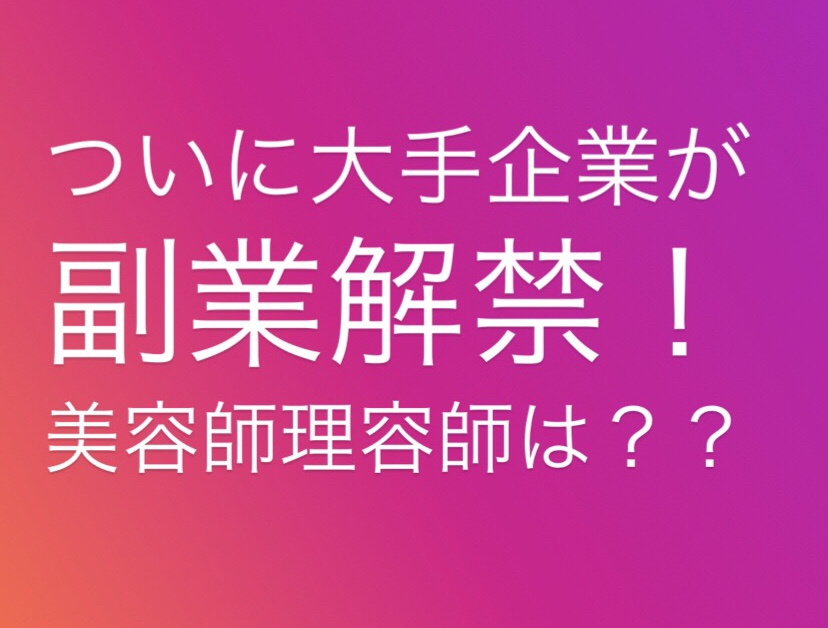 f:id:menzusettoribiyousi:20190607015522j:plain