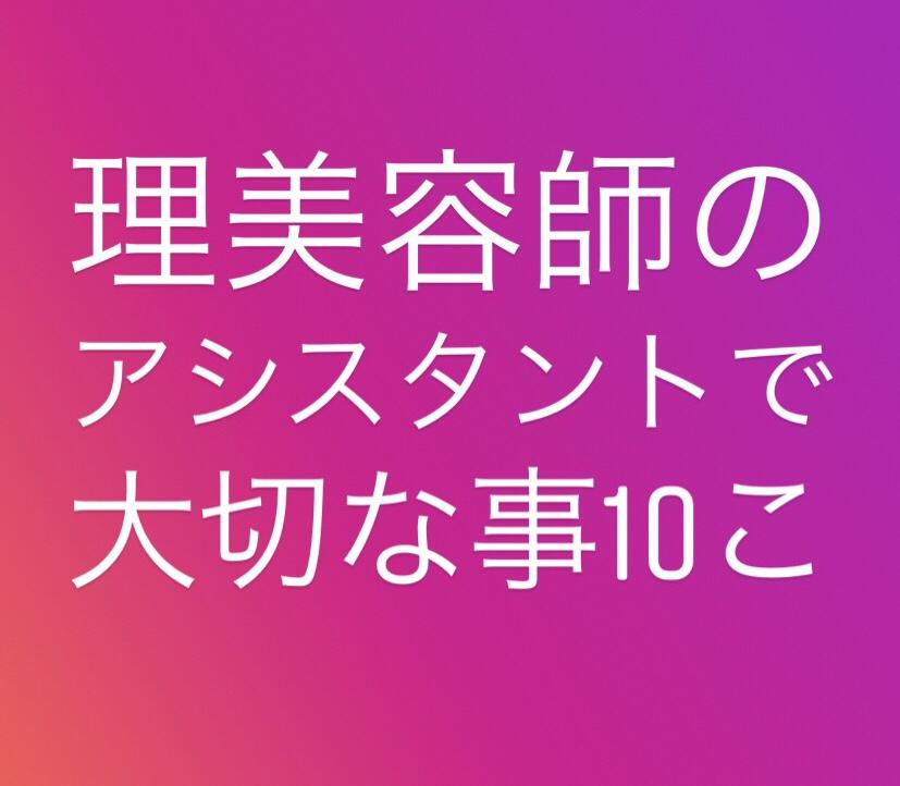 f:id:menzusettoribiyousi:20190609024154j:plain