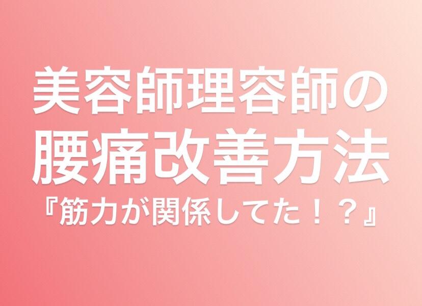 f:id:menzusettoribiyousi:20190615015801j:plain